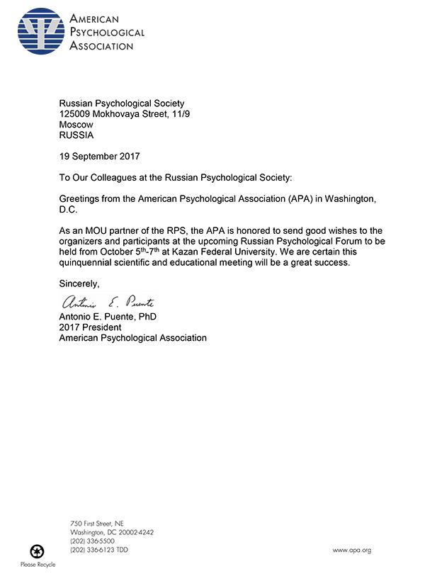 Новости РПО В адрес участников Форума психологов России поступило приветствие от Американской психологической ассоциации