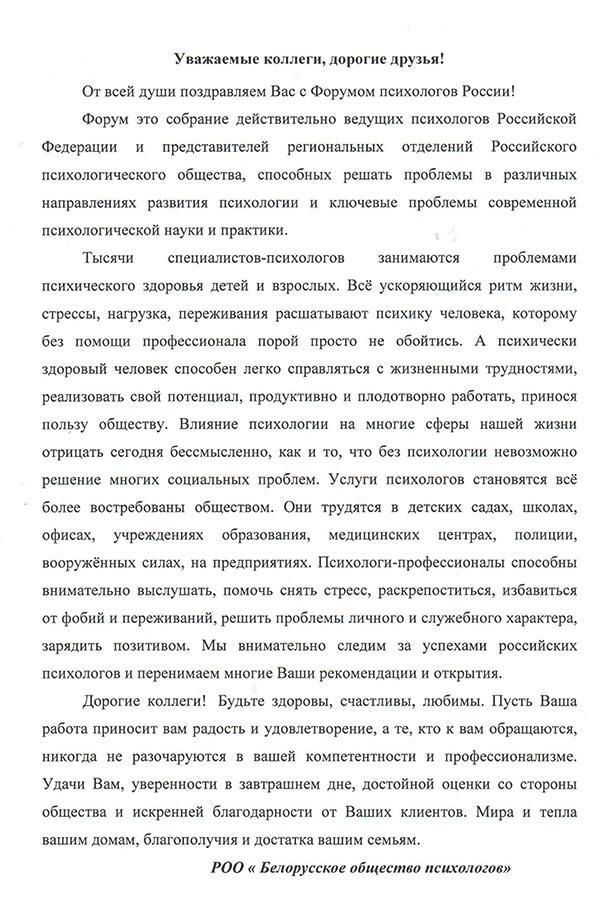 Скачать книгу Практикум по психологии здоровья - Виктор Ананьев